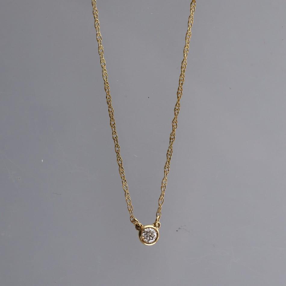 0340402502a18 Tada and Toy Diamond Pendant Necklace